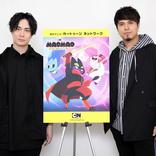 鈴木達央、木村昴、引坂理絵が吹き替え担当『マオマオ ピュアハートのヒーロー』日本初放送!