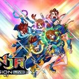 イリュージョンやプロジェクションマッピングを駆使した体験型演劇『Ninja Illusion LIVE』 5キャラクターの配役が決定