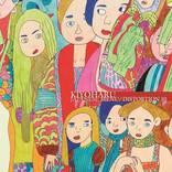 清春、ニューアルバム『JAPANESE MENU / DISTORTION 10』から3曲を先行配信