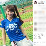 【刮目せよ】台湾野球 No.1 チアは彼女! 中信兄弟「チュンチュン」を抑えて1番人気は楽天モンキーズ「リンダ(LINDA / 琳妲)」ちゃん