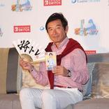 石田純一、芸能界の不倫報道にコメント 「今は一発アウトみたいな…」