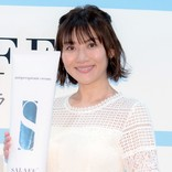 藤崎奈々子、夫との円満な結婚生活を明かす「すごく優しくしてもらっています」