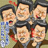 『シロクロ』佐藤二朗のサイコパス演技に酷評「うまい風のヘタクソ」