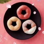 ミスド「桜ドーナツ」を発売! フレンチクルーラーなど全10種が桜味に