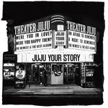 JUJU「朝までハシゴの旅」に初登場、ファンとカラオケ大熱唱で感動が