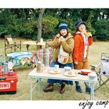 注目!今がブームの【女子キャンプを楽しもう♪】lesson1