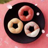 ミスタードーナツから桜風味の新商品! ひと足早く春を満喫