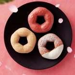 ミスド「桜が咲くドドーナツ」桜風味のフレンチクルーラーやドーナツポップなど10種登場