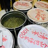 老舗問屋の台湾烏龍茶をお土産に!台北のおすすめ店「林華泰茶行」【台湾】