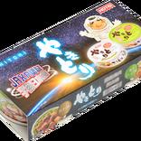 焼き鳥、宇宙へ。宇宙食になったホテイフーズ焼き鳥缶の 限定記念缶が発売