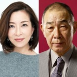 『アンサング・シンデレラ』真矢ミキが石原さとみの上司に 追加キャスト発表