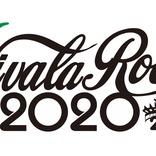 『VIVA LA ROCK 2020』第5弾出演アーティストにマキシマム ザ ホルモン、カネコアヤノ、ネクライトーキーら18組