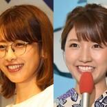 """加藤綾子アナ、三田友梨佳アナの結婚を祝福  """"美人アナ""""3ショットに反響"""