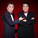 加藤健一&佐藤B作のW主演『サンシャイン・ボーイズ』5月上演!「記念に残るようなものに」