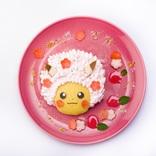 ピカチュウが桜色のアフロに! 東京・日本橋のポケモンカフェに期間限定メニューが登場