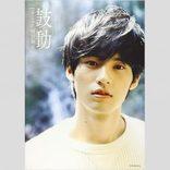 「中学聖日記」の衝撃再び!岡田健史「MIU404」の意外な役どころ