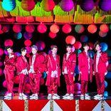 DA PUMP、TikTokで新曲先行公開 メンバーによる「つり革ダンス」動画も