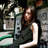 注目の新人シンガーソングライターmilet、待望の1stフルアルバム『eyes』を5月13日にリリース決定!