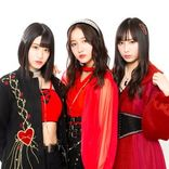 """""""切な可愛い""""と話題の吉本坂46ユニット曲、LAPIS ARCHがカバー「私たちなら120点」"""