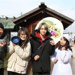 八乙女光(Hey! Say! JUMP)地元ミヤギテレビ開局50周年記念番組でロケ出動