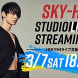 SKY-HI、ツアー3公演自粛の代わりにスタジオライブ生配信