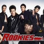 『はじこい』『花晴れ』『ROOKIES』などドラマ22作品がParaviで無料公開
