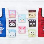 【サンリオ】レジ袋有料化! キティたちのエコバッグ登場【便利で可愛い3サイズ】