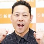 東野幸治、YouTube進出の思い「自分発信で」 テレビとの関係や芸人の参戦も語る