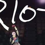 春ねむり、新曲「Riot」配信&MV公開 北米ツアー後には凱旋公演も