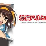 春休みSP! 京アニの青春作品全17タイトルがニコニコで無料公開『中二病』最新映画はWEB無料初配信