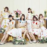 i☆Ris、4thアルバム『Shall we☆Carnival』全曲クロスフェード動画を公開