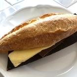 【ロブション】映えパン!チョコとバターのカスクートがそろそろ限界