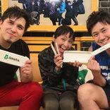 木村昴、森渉をコーチに生放送で本気ダイエットを敢行!