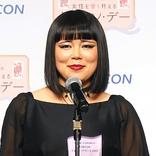 小島瑠璃子にブルゾンちえみ… 大学を中退した意外な女性芸能人たち