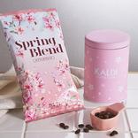 【カルディ】今年はメジャースプーン付き!「春のキャニスター缶セット」発売だよ