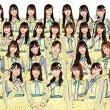 HKT48 13thシングルリリース決定、センターには運上弘菜を初抜擢
