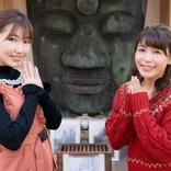 旅チャンネル「新田恵海の女子トク旅」  一緒に旅する3人目のおともだち女性ゲストは・・・?! 【アニメニュース】
