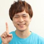 『R-1ぐらんぷり』敗者復活は大谷健太「すごく助かります!」