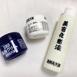 シンプルだけど安心で高コスパ♡ 人気の『箸方化粧品』がスゴイ!