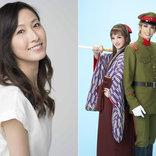 『宝塚プルミエール』3月ナレーターは実咲凜音に!柚香光にエール「パワフルにがんばって」