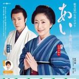 石川さゆり、内博貴が夫婦役で出演 歌芝居 2020 石川さゆり『あい 永遠に在り』チラシビジュアルが公開