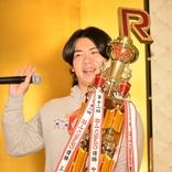 マヂカルラブリー・野田クリスタル、『R-1 2020』王者!上沼恵美子に「えみちゃん、やったよー!」