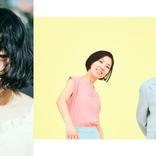 カネコアヤノ、ハンバート ハンバートの対バンが決定、ナタリー運営会社が主催の対バン企画『ライブナタリー202005』