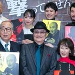 石橋蓮司、18年ぶりの映画主演は桃井かおりの提案「蓮司が元気なうちに…」