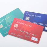 ダサい?納得?銀行クレジットカードの色とデザイン