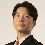 星野源、綾野剛とW主演を務めるドラマ第1話の内容に触れる「ずっと怒ってます」