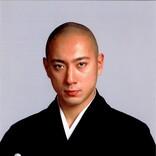 市川海老蔵、織田信長に 團十郎襲名記念ドラマでフジテレビ初主演