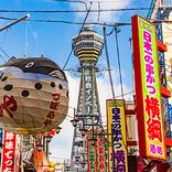 「コミュ力」が高い都道府県ランキング