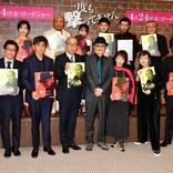 石橋蓮司、18年ぶりの映画主演「生前葬のようにやらせてもらいました」