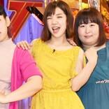 3時のヒロインら出演予定『THE W』女芸人ライブ、14日開催中止